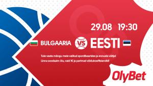 В спорт-барах организуется трансляция баскетбольной схватки между Эстонией и Болгарией