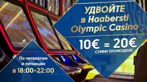 Удвойтесь в Olympic Casino Haabersti