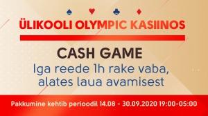 Ülikooli Cach Game