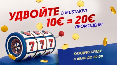 Удвойтесь в Olympic Casino Mustakivi
