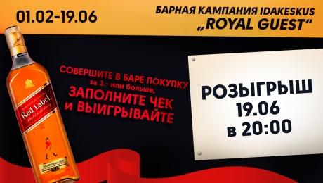 Кампания бара Idakeskus
