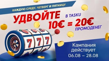Удвойтесь в Olympic Casino Tasku